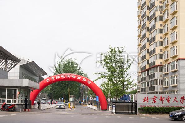 北京市邮电部师范学校 全自动m6米乐棋牌机