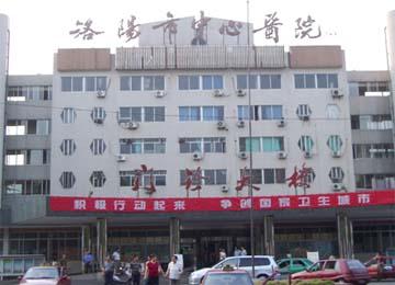 洛阳中心医院 洗涤设备