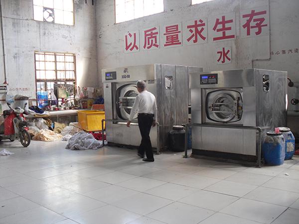 泰州中铁洗衣厂