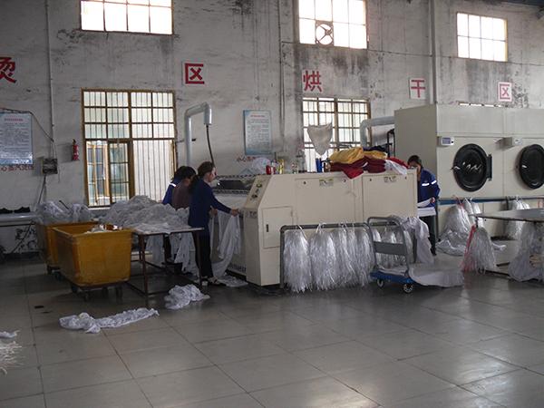 南通铁路洗衣厂